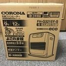 コロナ/CORONA 石油ファンヒーター 木9/鉄筋12畳 新品未開封