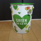 ☆サントリーGREENDAKARA ペール缶 非売品 ※新品未使用です!