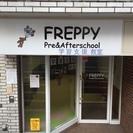 学習支援教室FREPPY Pre&Afterschool