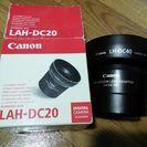 Canon Lens Hood LAH-DC20