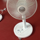 【無料】扇風機
