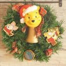 クリスマスリースぷーさん