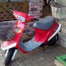 ホンダ  パル 50cc