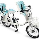 子ども乗せ電動アシスト付き自転車