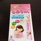 新品★未使用品 森永E赤ちゃん スティックタイプ (13g×10本)