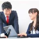 IT業界での就職を考えている未経験者が対象!無料パソコン教室です。