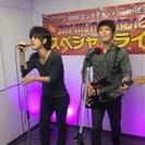 SKY MUSIC RADIO「ラ...
