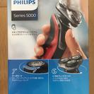 PHILIPS  series メンズシェーバー