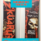【スノーボード】SKURUS SKC 148