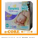 パンパース新品★4180円→2500円。