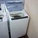 日立 全自動洗濯機 BW-7WV 2015年製 中古品 7kg