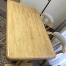 4人用食卓テーブル