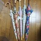 女性用の雨傘まとめてあげます。【玄関渡し希望】
