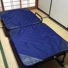折りたたみベッド(シングルサイズ)