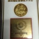 皇太子御成婚記念奉祝メダル