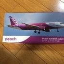 ピーチ航空200/1プラモデル