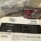 【ジャンク品】パナソニック LUMIX