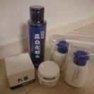 新品☆箸方化粧品+ファンケル洗顔パウダー