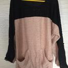 【REORMIX】美品 ドルマンタイプ リボン編みっぽい 重ね着用