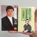 【カセットテープ】細川たかし & 三波春夫 2本組