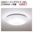 LEDシーリングライト Panasonic