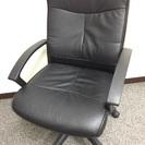 事務所用 椅子