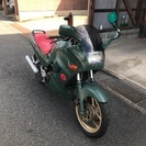 GPX250R