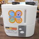 札幌 引き取り ユアサ スチーム式加湿器 YHY-350K 格安で