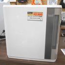 札幌 引き取り ダイニチ ハイブリッド式加湿器 HD-5012 2...