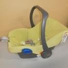 コンビ チャイルドシート プリムベビー 新生児から1歳