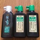 【中古】墨汁3個セット【開封済有り】