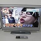 SONY BRAVIA 32インチ薄型テレビ