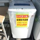 ハイアール 全自動洗濯機 JW-K42H 2014年製 中古品