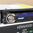 ケンウッド MP3/WMA/AAC対応CD/USBレシーバー U373