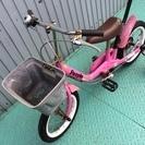 子供用14型自転車3000円で譲ります。