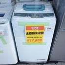 日立 全自動洗濯機 NW-5KR 2010年製 中古品 5kg