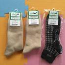 ☆新品☆クロコダイル 靴下