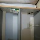 無印良品 スチール棚×木製枠 スチールラック 本棚