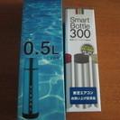 水筒500ml 300ml未使用品セットで