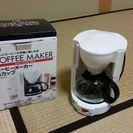 ホームスワン コーヒーメーカー5カップ SCM-05