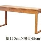 【美品】木製 引出し付き パソコンデスク