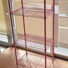 ピンクのメタルラック 棚板4枚付き スリムポール