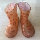 中古⭐︎長靴 14㎝