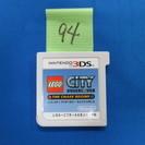 (G-94)  N3DS  レゴシティ アンダーカバー チェイスビギンズ