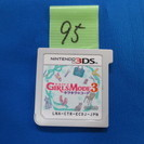 (G-95)  N3DS  ガールズモード3 キラキラコーデ