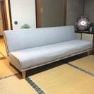 180cm/ソファベッド