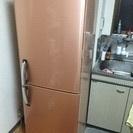 北新宿 三菱冷蔵冷蔵庫 256L 09年 2ドア