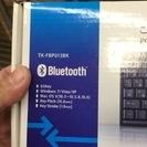 ワイヤレス キーボード TK-FBP013BK