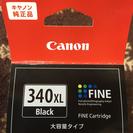 Canon 純正品インク 340XL Black (大容量)