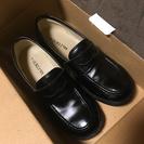 ★子供用フォーマル靴★